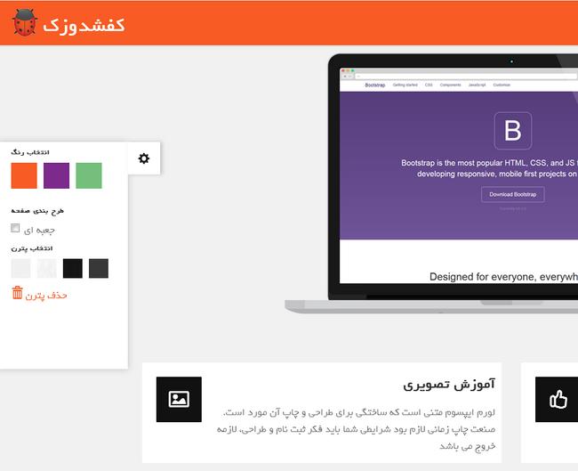 http://dl.psddl.ir/img/Firefox_Screenshot_2015-08-28T10-03-20.163Z.png